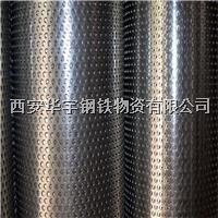 西安不锈钢网布销售热线 不锈钢网布