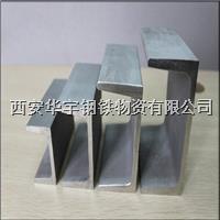 西安不锈钢U型水槽加工 西安不锈钢U型水槽加工