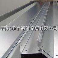 西安不锈钢U型水槽加工