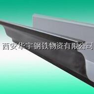 西安304不锈钢水槽加工 西安304不锈钢水槽加工