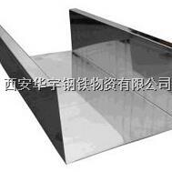 不锈钢天沟剪板折弯加工 不锈钢天沟剪板折弯加工
