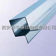 不锈钢板加工/剪板/折弯/刨槽 不锈钢板加工/剪板/折弯/刨槽
