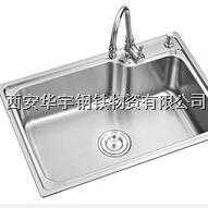 西安不锈钢U型槽/天沟/水槽加工 西安不锈钢U型槽/天沟/水槽加工