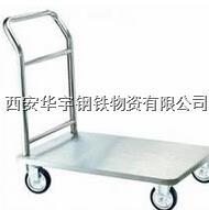 西安不锈钢手推车加工 西安不锈钢手推车加工