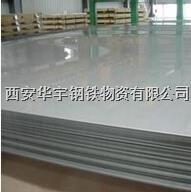 西安316L不锈钢国标板 西安316L不锈钢国标板