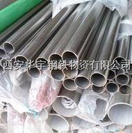 304不锈钢装饰管化学物理性质 304不锈钢装饰管化学物理性质