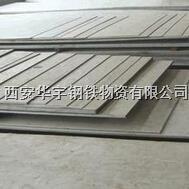 西安6mm不锈钢中厚板