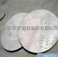 西安304/316L不锈钢厚板零割 西安304/316L不锈钢厚板零割