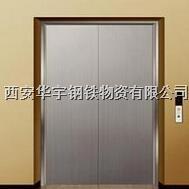 U型槽门窗包边不锈钢天沟等加工 U型槽门窗包边天沟等加工