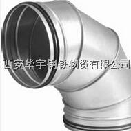 不锈钢风管/不锈钢通风管道西安加工 不锈钢风管/不锈钢通风管道西安加工