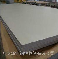 西安201不锈钢板剪板