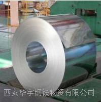 1.0-30.0mm不锈钢板西安剪板 1.0-30.0mm不锈钢板西安剪板