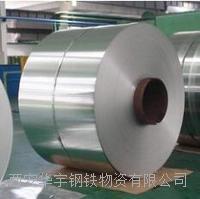 西安201不锈钢板零割零售 西安201不锈钢板零割零售