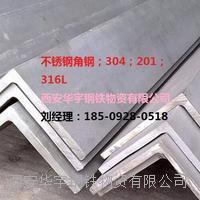 西安不锈钢板下料加工型材 不锈钢型材