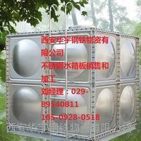 解析西安不锈钢水箱制作流程 方形水箱,圆柱水箱