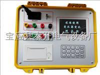 全自动变压器变比测试仪 TK6210Z