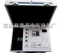 交直流直流电阻测试仪 TKJZ-10A