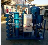 绝缘油真空滤油机  DZJ-200