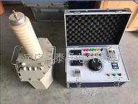 交流高压试验变压器 TKSB-5KVA/50KV