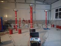 35KV调频串联谐振试验装置厂家 TKJW-800KVA/100KV