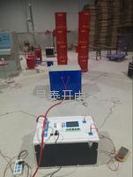 110KV电缆调频谐振试验装置 TKJW-840KVA/130KV