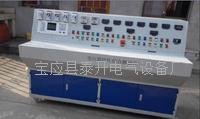 变压器综合特性测试台 TK2900