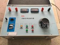 交直流大电流发生器 TKJZF-300A