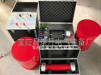扬州变频串联谐振试验成套装置75KVA/75KV/1A生产厂家