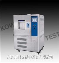 温湿度试验箱报价,温湿度试验箱 KW-TH-80T