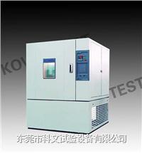 化工高低温测试箱,化工高低温试验箱 KW-GD-225S