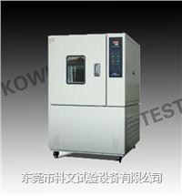 电线高低温箱,电缆高低温试验箱 KW-GD-225T