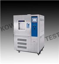 高温高湿试验箱价格,高温高湿箱 SH-F 01