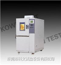 河北可程式高低温试验箱,石家庄高低温试验箱 KW-GD-80T