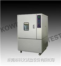 德州高低温试验箱,莱芜高低温试验箱报价 KW-GD-150Z