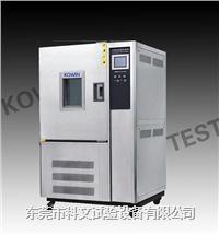 桂林高低温测试箱,南宁高低温测试箱 KW-GD-80S