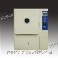 氙灯耐候试验箱价格,氙灯耐候试验箱厂家 KW-XD-512