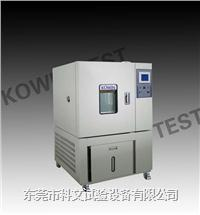 小型恒温恒湿试验机,小型恒温恒湿机 KW-TH-225T