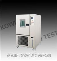 小型高低温箱,小型高低温试验箱 KW-GD-80S