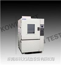 高低温试验机,高低温试验机报价 KW-GD-80F
