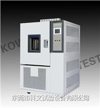 温湿度试验箱价格,温湿度循环试验箱 KW-TH-1000S