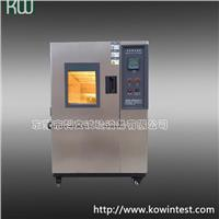 光电高低温试验箱,高低温箱