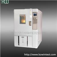 温湿度循环试验箱 KW-TH-80F