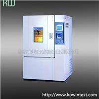 温湿度试验箱 KW-TH-1000S