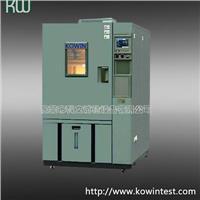 电子高低温试验箱 KW-GD-80S