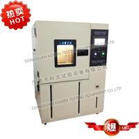 PCB电路板高低温交变湿热试验箱 KW-TH-408F