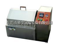 蒸汽老化试验箱 KW-ZQ-4