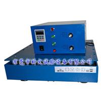 垂直振动台0.5-600HZ KW-ZD-50CZ