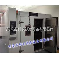 大型恒温恒湿试验室,恒温恒湿试验室价格