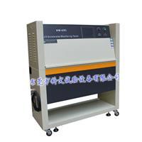 紫外灯老化试验箱,原则进口灯管紫外老化试验箱 KW-UV3