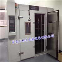 步入式恒温恒湿实验室 大型步入式恒温恒湿实验室 KW-RM-12000F